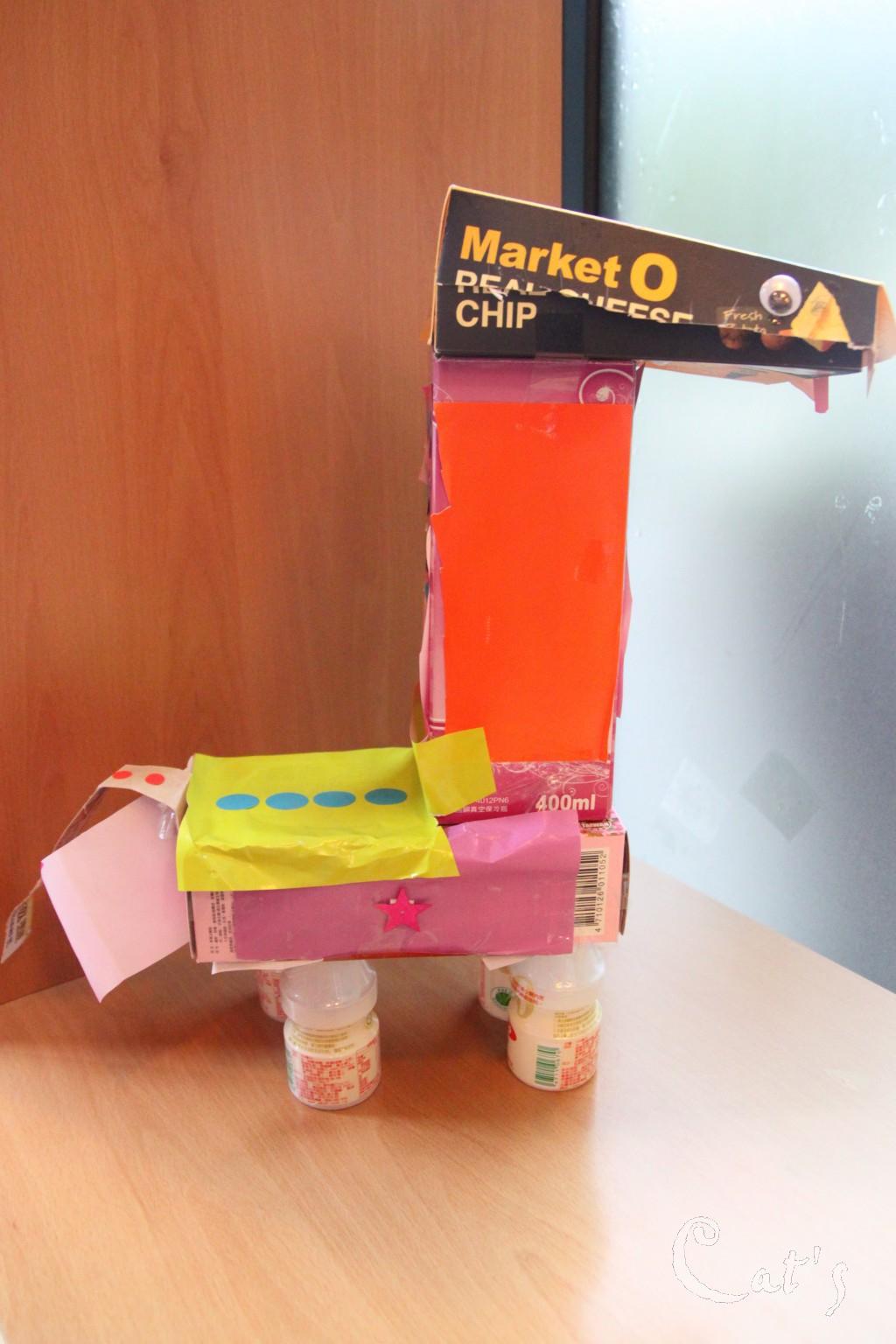 用纸盒制作的恐龙